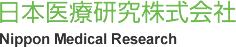 日本医療研究株式会社